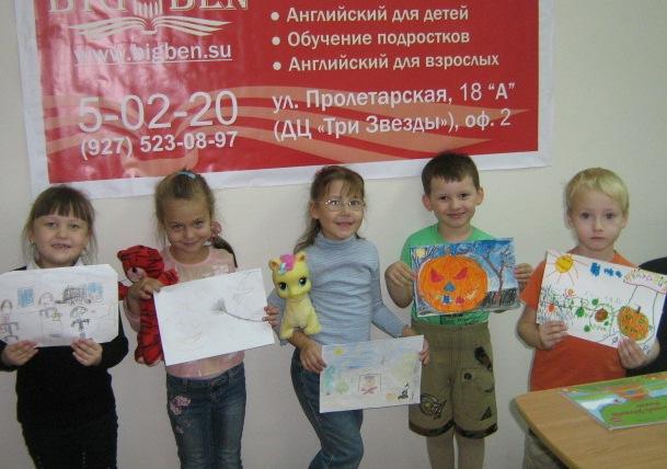 Английский конкурс для дошкольников